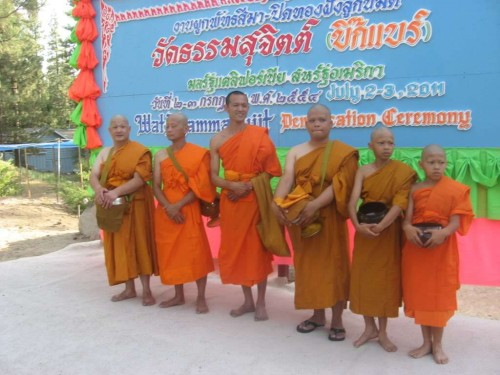 Wat Big Bear First Ordained Monks & Novices